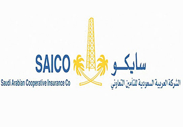 Saico Insurance (Cigna International)